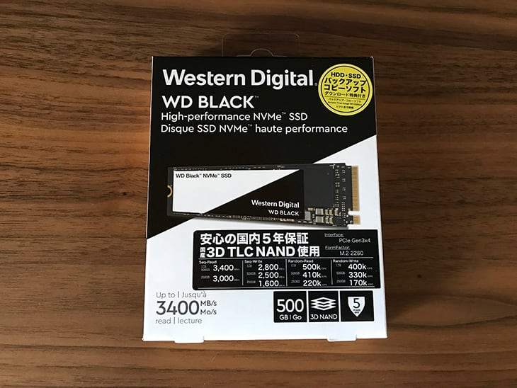 Western Digital WD Black NVMe SSD 500GB